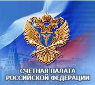 Контрольно счетная палата Чеховского муниципального района  Интернет ресурсы
